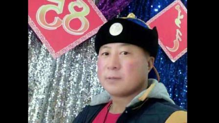 蒙语歌曲《东和尔大喇嘛》—科左中旗 吴来全