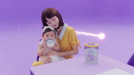 雀巢超级能恩3奶粉—BB·选择篇15秒