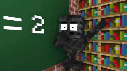 我的世界动画-巴迪又来教数学了-Zeus Studios