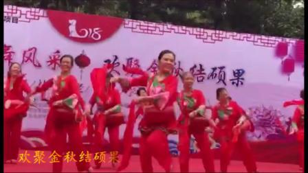 2018年深圳市东方半岛社区老年大学成果展开场舞欢乐腰鼓