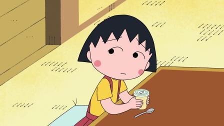 樱桃小丸子 第二季 下 日配版 妈妈的奖励撞了车,小丸子还是没抵住诱惑干劲全无