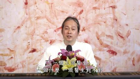 一覺元 弘聖上師 明覺法堂 2016/2/28 台北