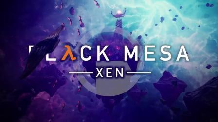 【半条命:黑山基地】Black Mesa Xen Trailer