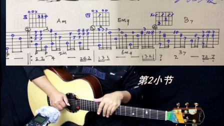 指弹吉他独奏【一生所爱】阿涛