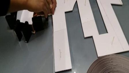 树脂发光字超级字2019新版技术