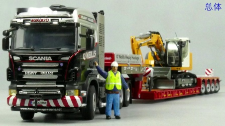 WSI Scania O'Neills by Cranes Etc TV