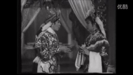 1961《漢宮英烈傳》任劍輝 羅艷卿 陳錦棠 陳寶珠 半日安 任冰兒 劉克宣