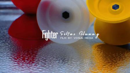 Fighter feat Team VOSUN Siyao Huang黄思遥呈现