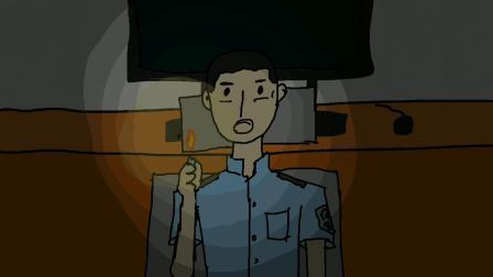自制恐怖动画:监控