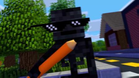 我的世界动画-火柴人 vs 铅笔人-Belldis