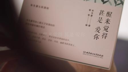 「17FILM」《甚是 爱你》林淼达&徐琼瑶丨婚礼快剪