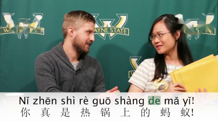 Learn a Chinese Phrase #119: 热锅上的蚂蚁