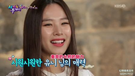 Happy Together 4.E10