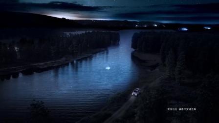 北汽幻速s7广告15秒
