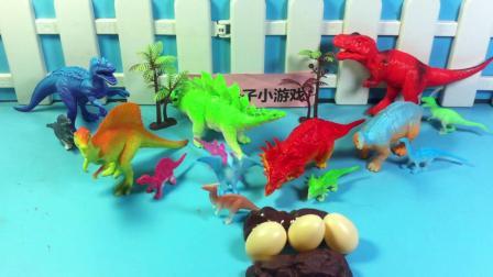 恐龙世界 恐龙世界动画片 恐龙总动员 恐龙当家 侏罗纪恐龙世界