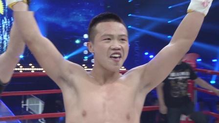 昆仑决五周年精彩赛事回顾-赵炎TKO吕正一