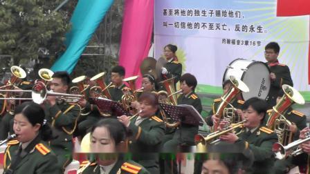2018年降生节敬拜赞美—军乐
