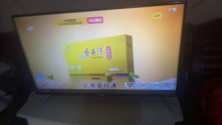 (山东卫视)香丹清广告时尚篇