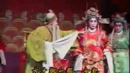 秦腔《哑女告状》全本蒲城县秦剧团-_标清