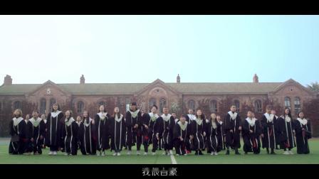 四川国际标榜职业学院2019宣传片
