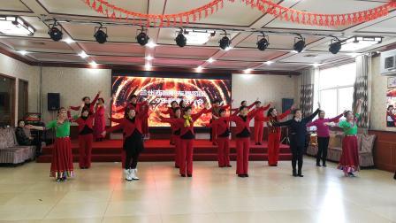 兰州西固利友舞蹈团队年会联谊会  集体舞《阿爸的草原》