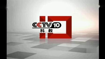 电视包装 _ CCTV-10 UHD _ 2012ID