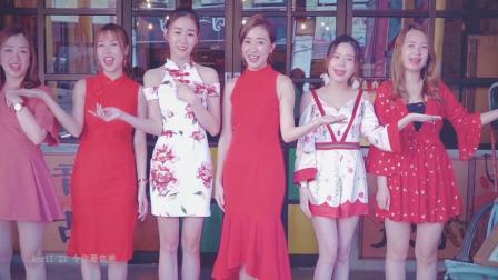 2019APRIL 22庄群施新年穿美美MV贺岁单曲