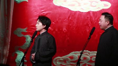 20190121郭麒麟阎鹤祥四队戊戌小封箱Day1《山西家信》标语片段