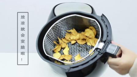 空气炸锅之烤苹果干