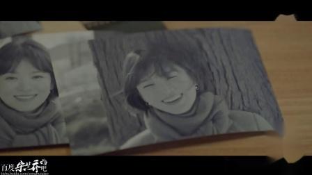 【百度宋慧乔吧中字制作】《男朋友》第16集预告中字