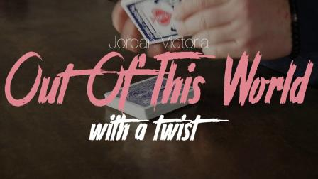 Out Of This World With a Twist by Jordan