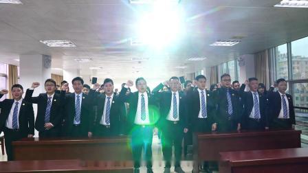 新丰县青年企业家协会宣传片