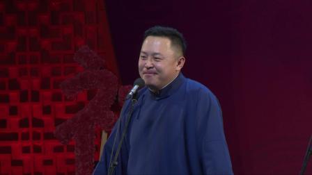 <我和我的师傅>阎鹤祥