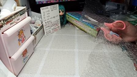 【NUOYOU】【打包视频】(镜子,青楼,咸鱼,诺儿的单子)统一年后发货