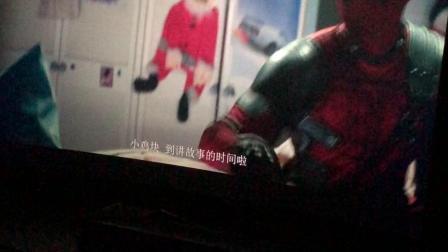 0201春节影院映前广告验收-济宁耀莱成龙国际影城领秀庄园店