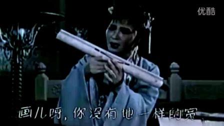 印象中国 《画中人》(长影)1958 民间传说-_超清