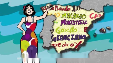 了解西班牙美酒!Episode 2  4个必须了解的葡萄品种