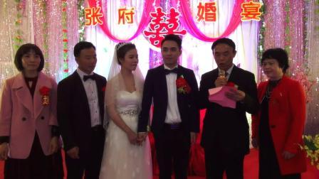 【梁杰玲-张昊程】婚礼盛典
