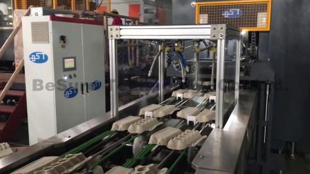 必硕科技——纸浆模塑设备全自动机械化蛋盒生产线