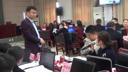 宁乡农商银行内训师培训-起航