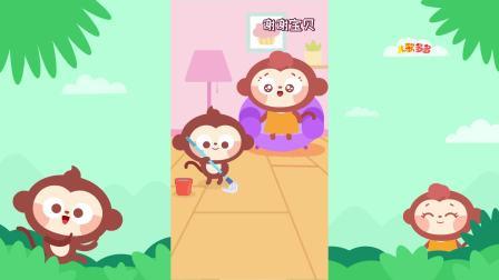 儿歌多多之宝宝搞笑短视频 帮妈妈拖地,这样的宝宝真是太暖心了