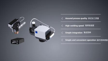 通快TRUMPF:BEO-D50塑料焊接温度控制