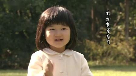 愛子さま 3歳