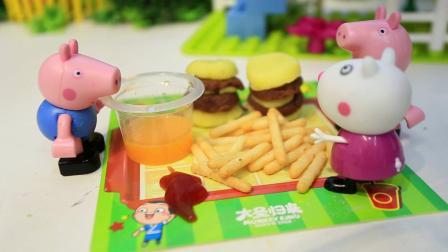 米妮讲故事玩具乐园 玩制作第二集 手工制作出好吃的牛肉汉堡 薯条