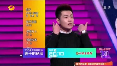湖南卫视《我们约会吧》历年片尾2009-2014