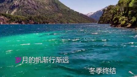 海鸣威《老人与海》海的爱太深时间太浅爱你的心怎能搁浅~