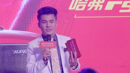 主持人柳震《2019哈弗F5国潮版-北京站媒体见面会》