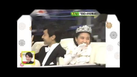 雅子さま  世紀のお妃報道  スクープ合戦の舞台裏