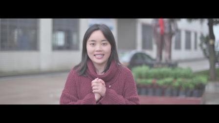 辛苦并快乐着 首届班主任节 湘潭县职业技术学校
