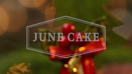 JUNE树桩蛋糕20171218